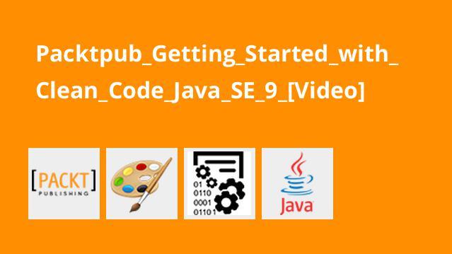 آموزش کدنویسی تمیزJava SE 9
